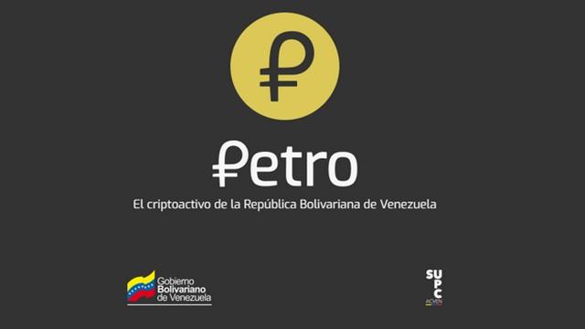 Βενεζουέλα: Ξεκίνησε η διάθεση του νέου κρυπτονομίσματος «Petro»