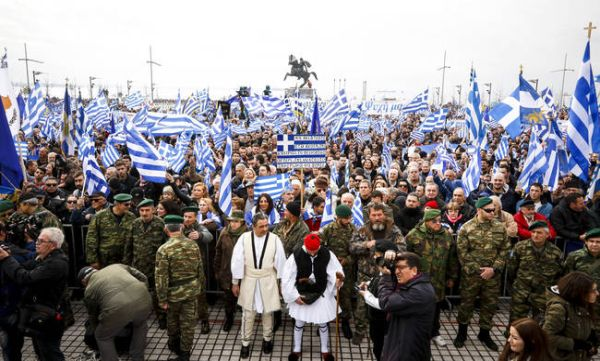 Από τα συλλαλητήρια, στα Σκόπια για βενζίνη και… ψωμί!
