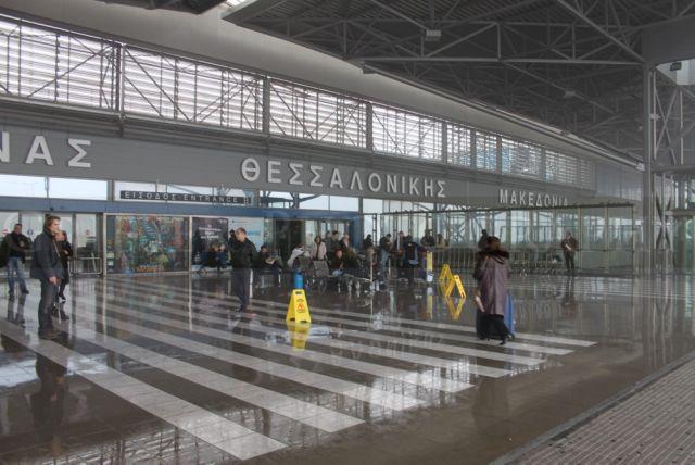 Πιο ομαλές οι συνθήκες στο αεροδρόμιο «Μακεδονία»