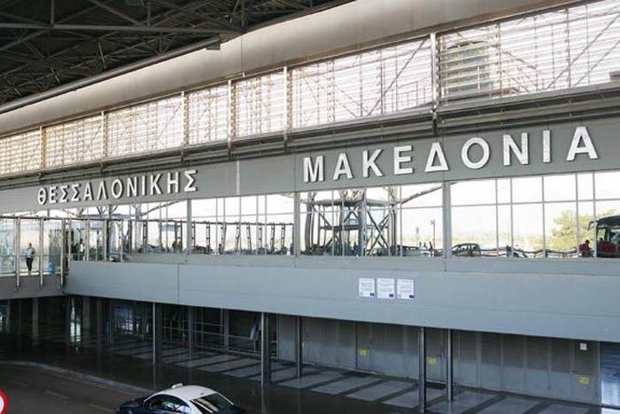 Συνεχίζονται τα προβλήματα στο αεροδρόμιο «Μακεδονία»