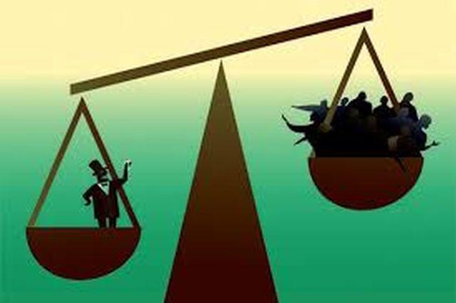 Διευρύνονται οι οικονομικές ανισότητες - βραδυφλεγής βόμβα για τις κοινωνίες