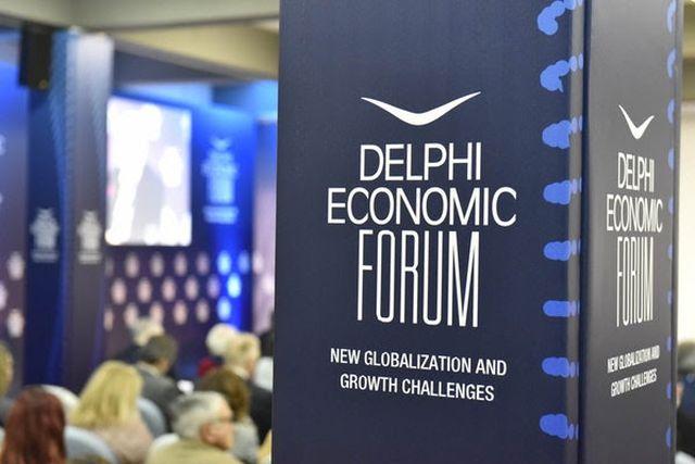 Delphi Economic Forum 2018: Είναι η κατάλληλη στιγμή για επενδύσεις στην Ελλάδα