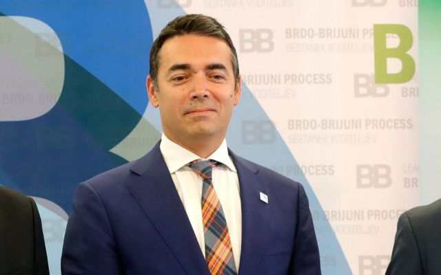 Συγκρατημένα αισιόδοξος ο Ντιμιτρόφ για λύση στο ονοματολογικό