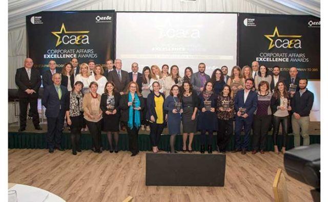 Έρχεται η 5η Διοργάνωση για τα Corporate Affairs Excellence Awards!