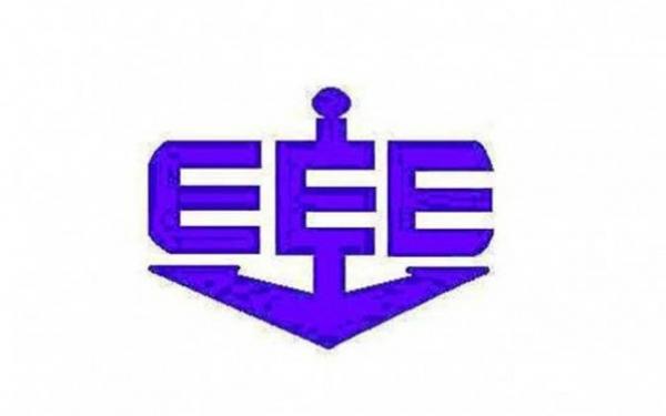 ΕΕΕ: Θετική απόφαση του ΙΜΟ για τους ρύπους της ναυτιλίας