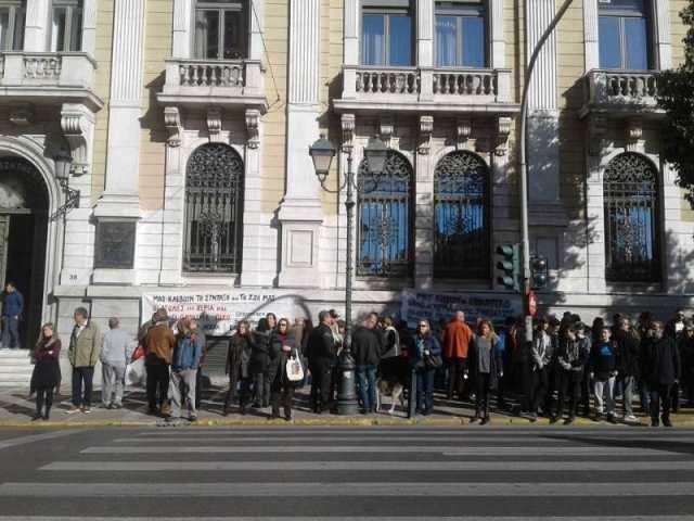 Εισαγγελείς και δικαστές για τις επικουρικές της Εθνικής