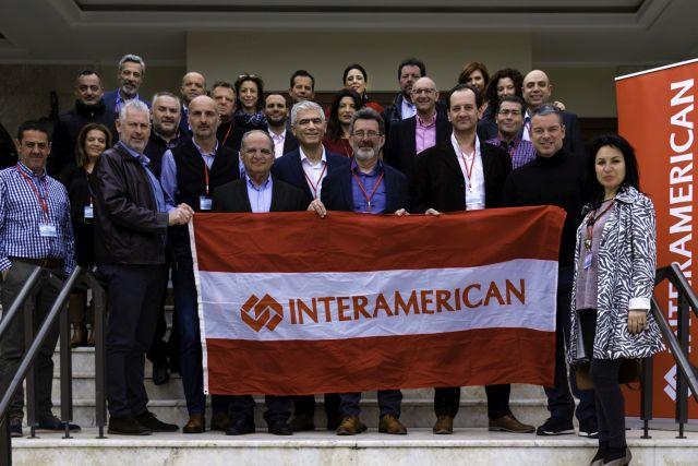 Interamerican: Στήριξη στο Agency με τη συνεργασία της LIMRA
