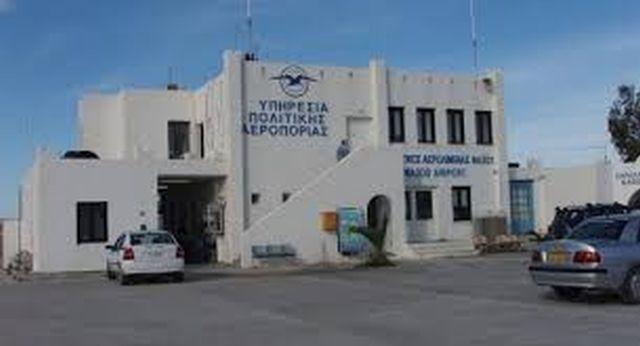 Νέα «στέγη» συνεχίζει να ψάχνει η Υπηρεσία Πολιτικής Αεροπορίας