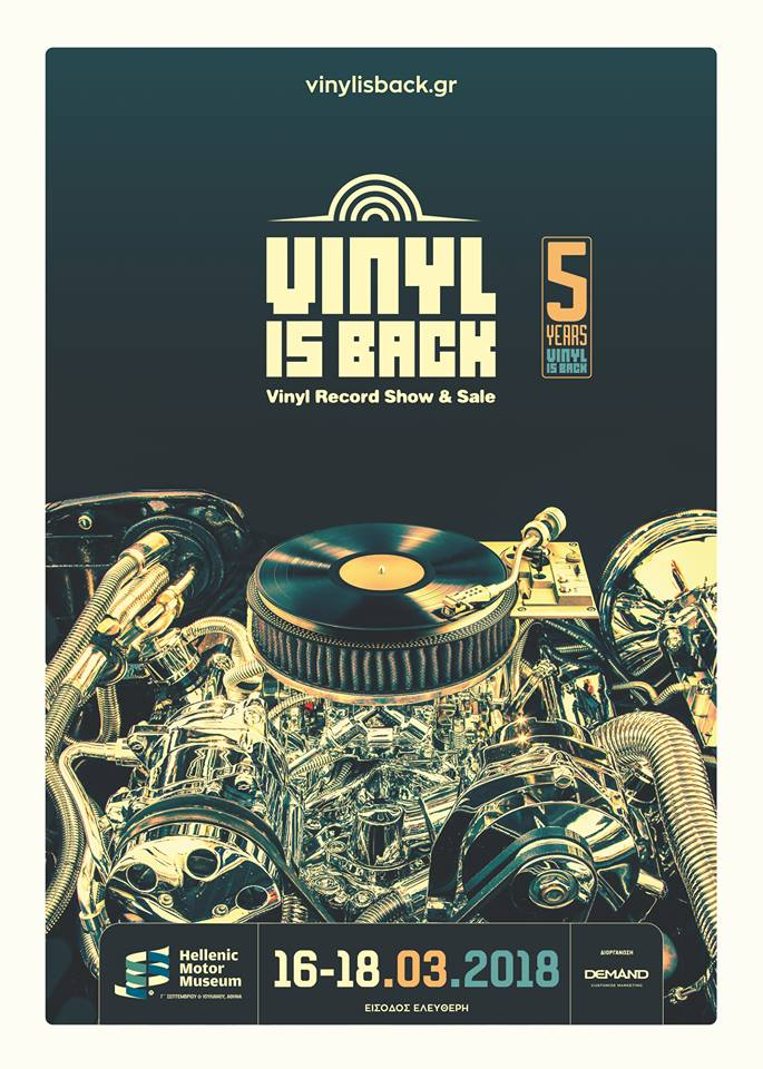 5 Χρόνια Vinyl is Back η χαρά της εποχής!