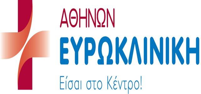 Στην Ευρωκλινική Αθηνών το πρώτο στην Ελλάδα «Centers of Excellence»