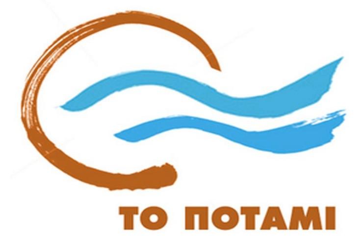 Ποτάμι: Καιρός για μια συνολικότερη αλλαγή στον εκλογικό νόμο