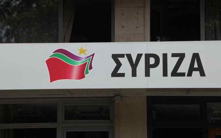 ΣΥΡΙΖΑ για Κασιδιάρη: Η χώρα πρέπει να ξεβρομίσει από την εγκληματική συμμορία