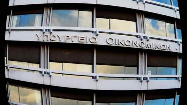 Πηγές ΥΠΟΙΚ:  Έως το τέλος του μήνα θα ξέρουμε εάν θα μείνει ή όχι το ΔΝΤ