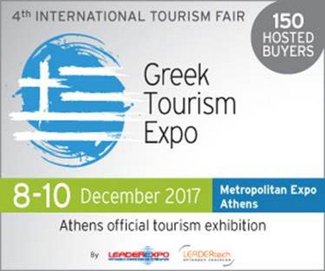 Η καρδιά του Ελληνικού τουρισμού χτυπά  στην 4η Greek Tourism Expo
