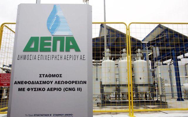 Αποχωρεί η Shell από το φυσικό αέριο -  Εξαγορά του μεριδίου από ΔΕΠΑ