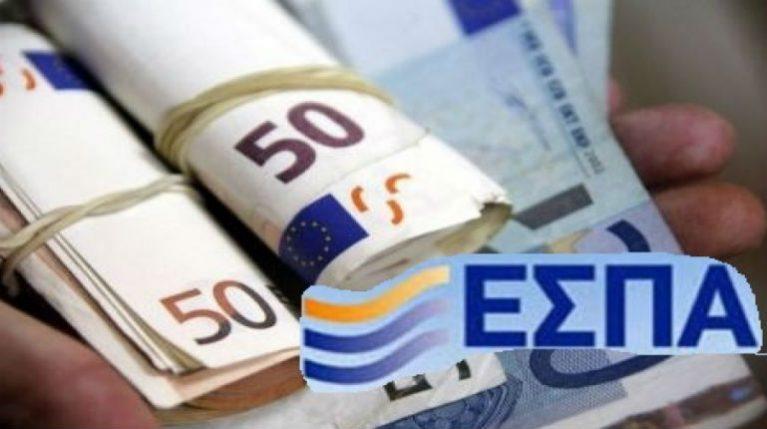 Νέο ΕΣΠΑ για τουριστικές επιχειρήσεις - Οι προϋποθέσεις ένταξης ESPA_767x429_106431326