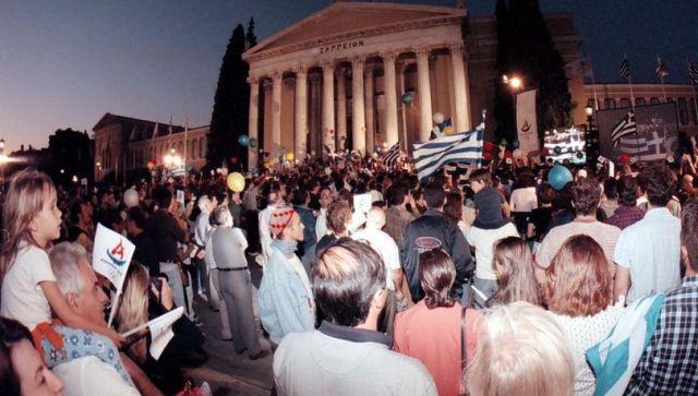 Τη μαύρη μέρα που η Ελλάδα... πανηγύριζε