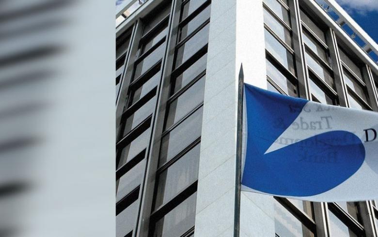 Παρευξείνια Τράπεζα: Στοχεύει σε αυξημένη παρουσία και στην Ελλάδα