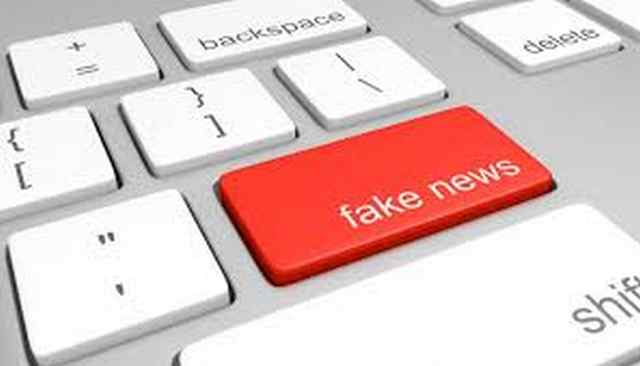 ΕΕ: Το 83% των πολιτών θεωρούν τα fake news κίνδυνο για την δημοκρατία