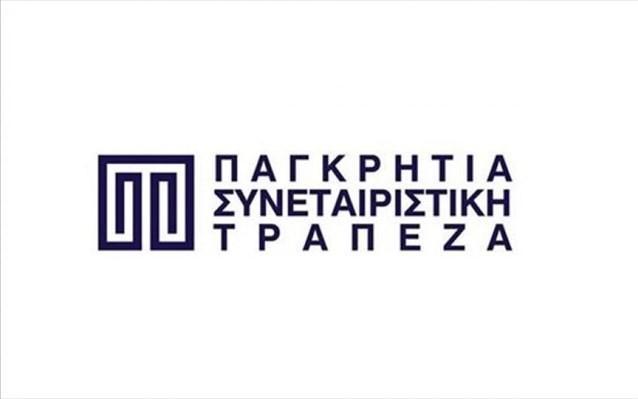 Οι πρώτες συμφωνίες συμβολαιακής γεωργίας της Παγκρήτιας