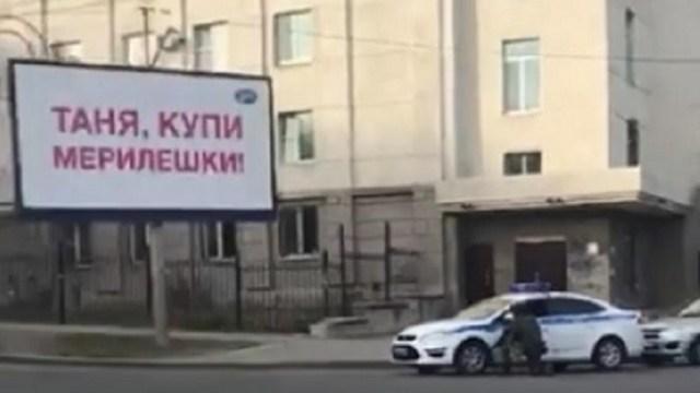 Επίθεση με δύο νεκρούς στα γραφεία Ρωσικών μυστικών υπηρεσιών