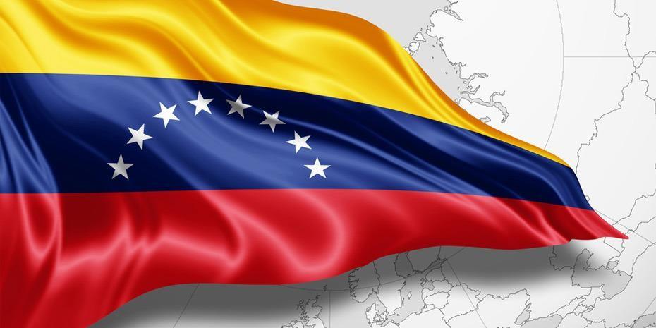 S&P: Σε επιλεκτική χρεοκοπία βρίσκεται η Βενεζουέλα