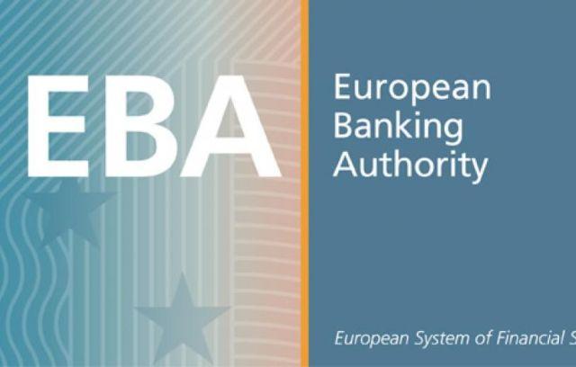 Παρίσι, Φρανκφούρτη και Δουβλίνο διεκδικούν την Ευρωπαϊκή Αρχή Τραπεζών