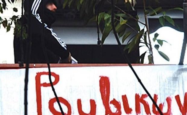 Επίθεση του «Ρουβίκωνα» σε εταιρεία χάρτινης συσκευασίας στην Κηφισιά
