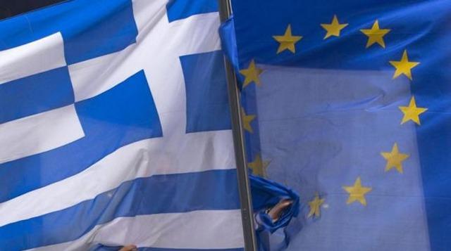 Bloomberg: Απίθανο πλέον το QE για την Ελλάδα