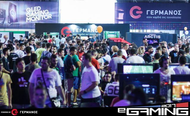 Πάνω από 80.000 επισκέπτες στο eGaming 2017 powered by ΓΕΡΜΑΝΟΣ