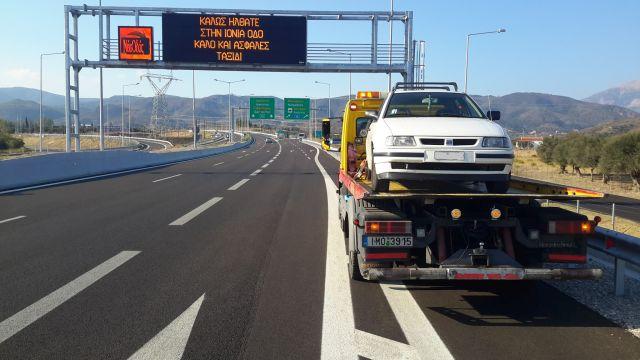 Στρατηγική συνεργασία Interamerican - Νέας Οδού στην οδική βοήθεια