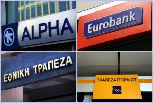 Τον δρόμο για ελληνική Bad Bank ανοίγουν Κομισιόν και ΕΚΤ
