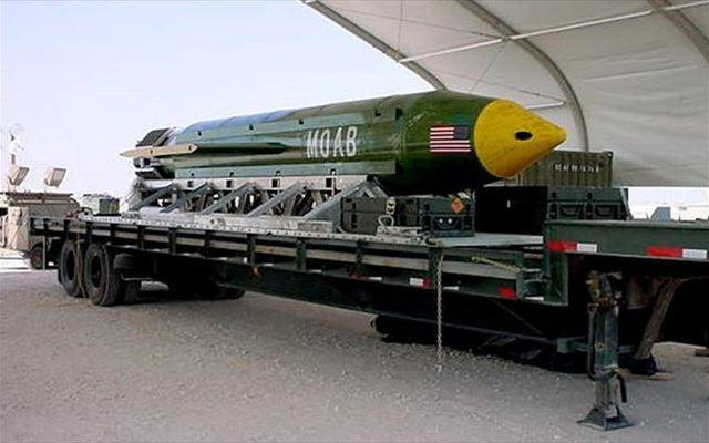 Η έκρηξη της «μητέρας όλων των βομβών» στο Αφγανιστάν