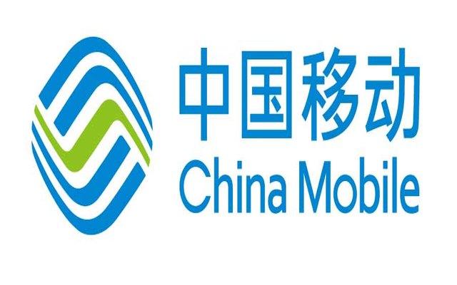 Μικρή αύξηση κερδών για την China Mobile