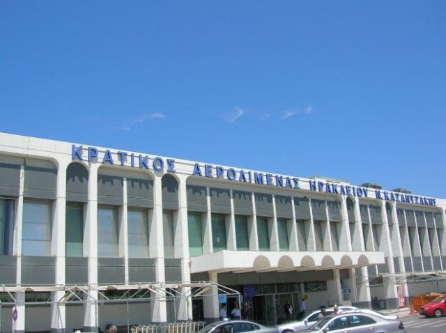 Συμφωνία ΚΑΕ - ΕΚΤΕΡ έναντι 7,8 εκ. ευρώ για τα έργα στο αεροδρόμιο Ηρακλείου