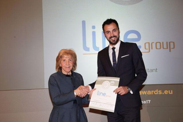 Ασημένιο βραβείο για τη Line Group της Alibaba στα Greek Export Awards 2017! (sk)