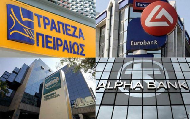 Κινέζοι θέλουν (και) τις τράπεζες Επόμενοι στόχοι εξαγορών