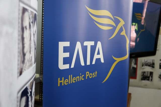 ΕΛΤΑ: Είσπραξη 3,9 εκατ. ευρώ από οφειλές κρατικών φορέων