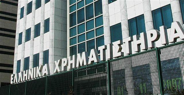 Μειωμένη 1,5% η κεφαλαιοποίηση του Χρηματιστηρίου Αθηνών