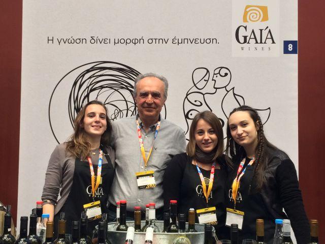 Με νέες ετικέτες η Gaia Wines στο Οινόραμα 2017