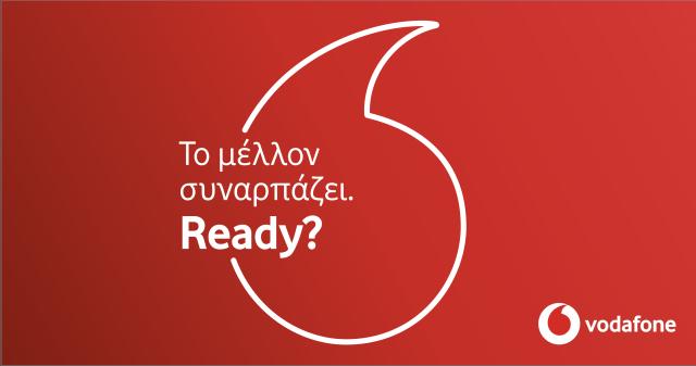 Με νέα στρατηγική ταυτότητα η Vodafone