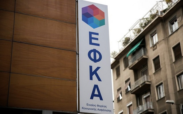 ΕΦΚΑ: Το 60% των ασφαλισμένων έχει ήδη πληρώσει τις ασφαλιστικές εισφορές