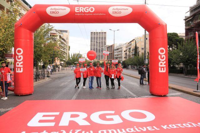 Eπεσε η αυλαία της ERGO Marathon Expo και του 35ου  της Αθήνας