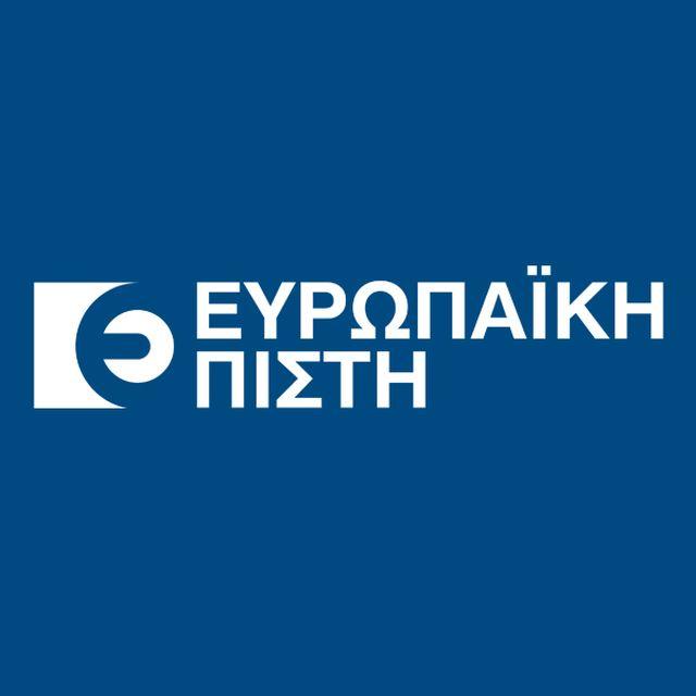 Ευρωπαϊκή Πίστη: Η συνεργασία με Mobileye...φέρνει χαμηλότερα ασφάλιστρα
