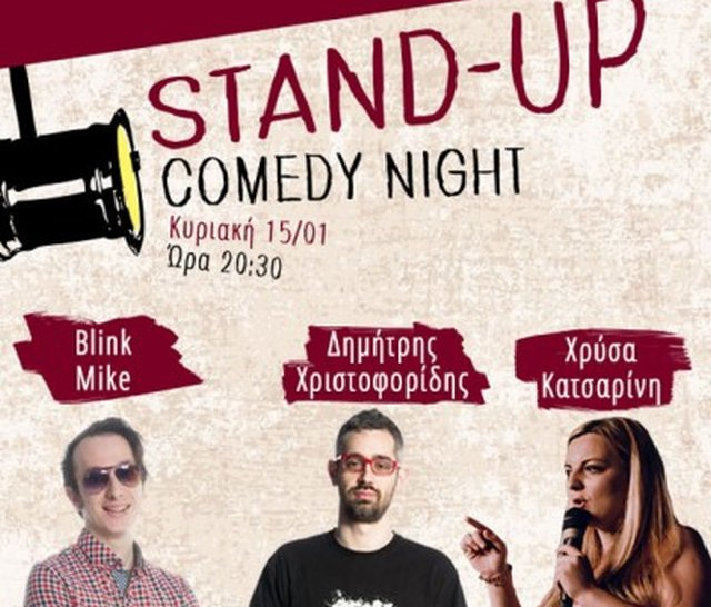 Stand-up comedy night στο Πόλις την Κυριακή