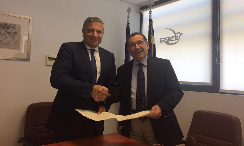 Σύμφωνο συνεργασίας μεταξύ ΚΕΕΛΠΝΟ και ΕΔΔΥΠΠΥ για τη διασφάλιση της δημόσιας υγείας
