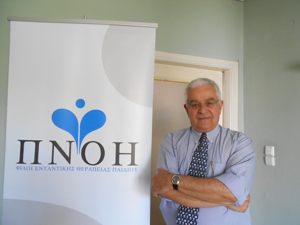 Ιωάννης Παπαδάτος: Η εθελοντική δουλειά και η πραγματοποίηση ενός ονείρου έφτιαξαν την ΠΝΟΗ