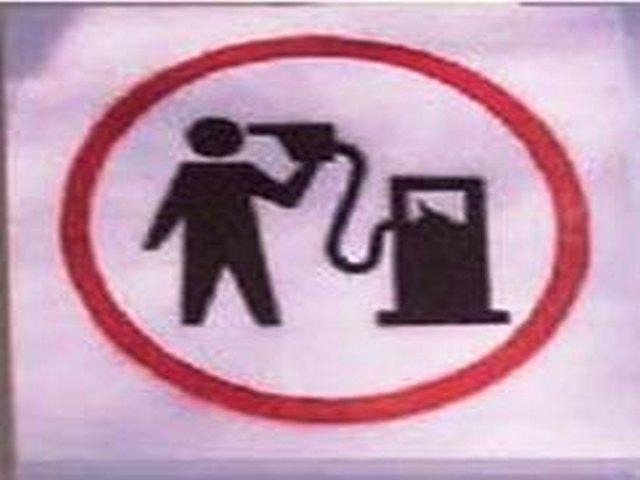 Μονίμως... οφσάιντ τα μέτρα για την αγορά καυσίμων!