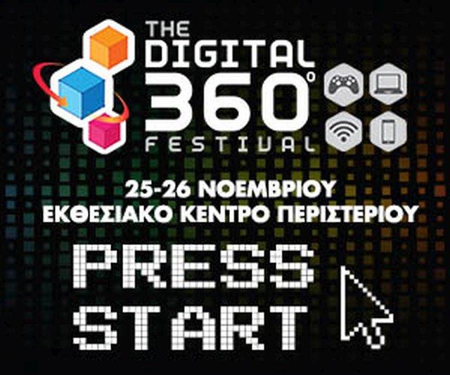 Digital 360: Be Part Of The Game