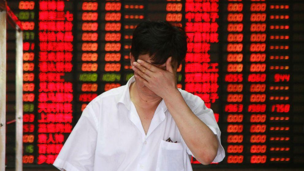 Κίνα: Επιβολή προστίμου περίπου 870 εκατομ. δολαρίων σε εταιρία, για χειραγώγηση μετοχών